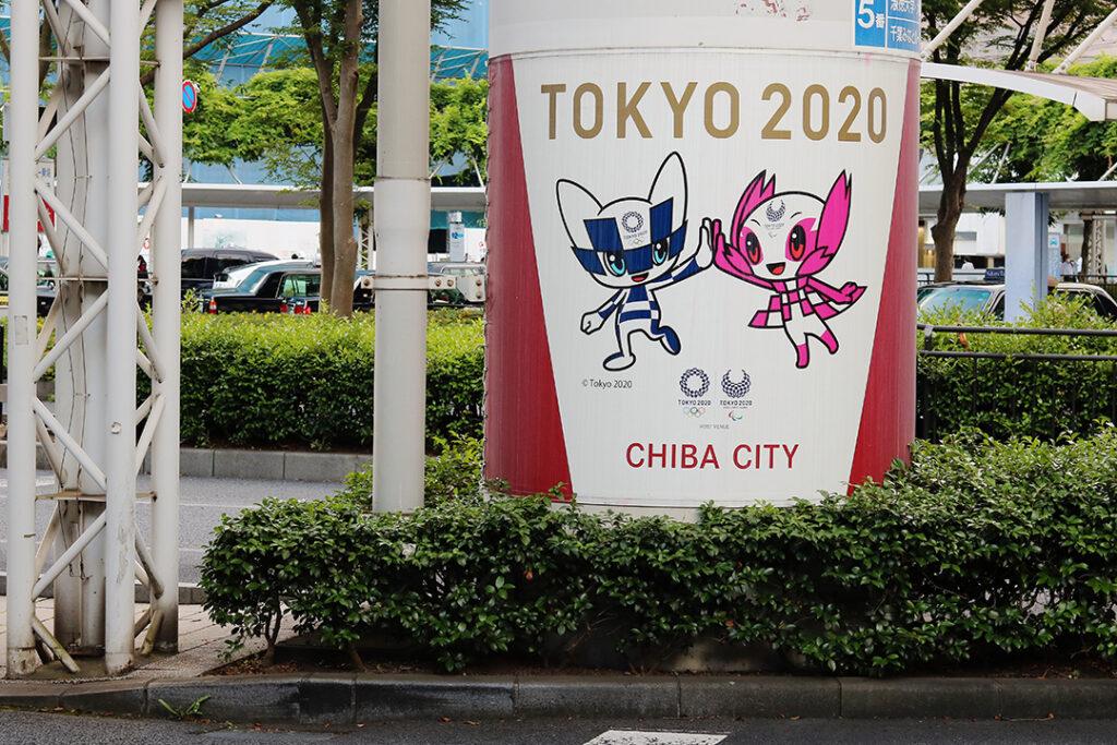 Chiba stationen, maskotarna Miraitowa